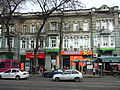 Odesa Preobrazhenska 38.jpg