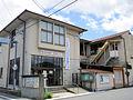 Okayama city Kita ward office Ichinomiya regional center.jpg