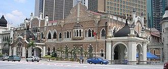 Arthur Benison Hubback - Old Town Hall of Kuala Lumpur