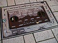Old manhole cover, Omagh (1) - geograph.org.uk - 985854.jpg