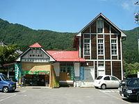 Old shimashima sta.jpg