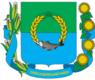 Olexanandrivskiy don rayon gerb.png