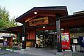 Omachi onsen-kyo11n.jpg