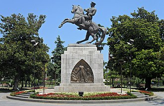 Statue of Honor - Statue of Honor in Samsun