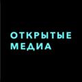 Open Media logo.png