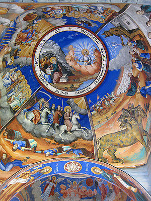 Apocalypse - Apocalypse depicted in Christian Orthodox traditional fresco scenes in Osogovo Monastery, Republic of Macedonia