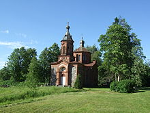 Orthodox Church of Jõõpre 2.jpg