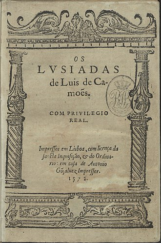 Os Lusíadas - Front of the first edition of Os Lusíadas