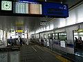 Osaka-monorail Hotarugaike station platform - panoramio.jpg