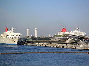 Ōsanbashi Pier - Ōsanbashi, International Passenger Terminal, Yokohama, Kanagawa, Japan