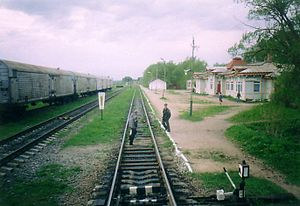 Krasny Kholm, Krasnokholmsky District, Tver Oblast - Krasny Kholm railway station