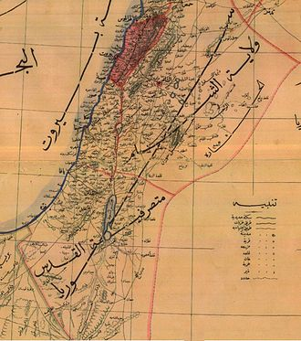 Mutasarrifate of Jerusalem - Image: Ottoman Syria, 1893 map