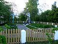 Ovadne Vol-Volynskyi Volynska-brotherly grave of soviet border guards-general view-2.jpg