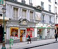 P1010070 Paris Ier Rue Montorgueil n°12 reductwk.JPG