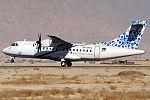 PIA ATR 42-500 Asuspine-7.jpg