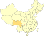 PRC-Xikang.png