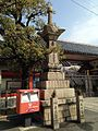 Pagoda for Sadhana of Saigoku Kannon Pilgrimage in Shitennoji Temple.jpg