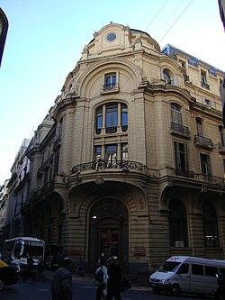 The Palace Hotel Como