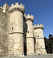 Palace of the Grand Master of the Knights of Rhodes 1.jpg