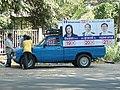 Palang Prachachon Chiangmai 2007 (1).jpg