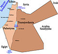 PalestineAndTransjordan-HE.jpg
