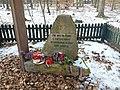Památník Rudé armády na Šubrtě v Lánské oboře (Q106845953) 02.jpg