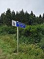 Panneau entrée dans département du Jura à Viry (juil 2018).jpg