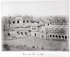 Panoramic View of Agra LACMA M.90.24.27.jpg