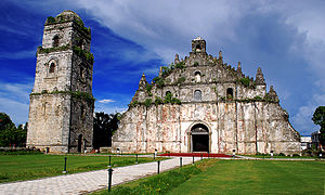 San Agustin Church (Manila) - Image: Paoay Church Ilocos Norte