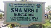 Papan Nama Sekolah.jpg