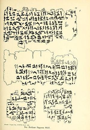 Berlin Papyrus 6619 - Berlin Papyrus 6619, as reproduced in 1900 by Schack-Schackenburg