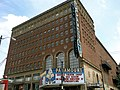 Paramount Theatre, Seattle, WA - panoramio.jpg