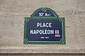 Paris Place Napoléon III 148.JPG