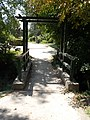 Park Street Bridge, Jubileum Park, 2017 Dabas.jpg