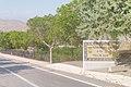 Paseo Escuela de Wikicronistas - Íllar 2021-08-17 36.jpg