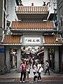 Pedestrian Street, Guangzhou (5928985010).jpg