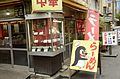 Penguin Noodles, Asakusa (11919686605).jpg
