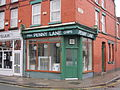 Penny Lane Fish & Chips, Liverpool.JPG