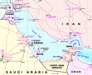 Map Of The Persian Gulf The Gulf Of Oman Leads To The Arabian Sea Detail From Larger Map Of The Middle East