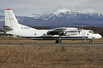 Petropavlovsk-Kamchatsky Air Enterprise Antonov An-26B-100.jpg