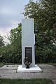 Petrovskoye memorial 03.JPG