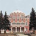 Petrovsky dvorets 2.jpg