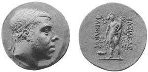 Pharnaces I of Pontus - Image: Pharnaces I of Pontus