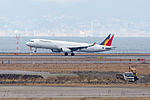 Philippine Airlines, A321-200, RP-C9903 (24269758493).jpg