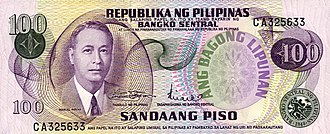 Philippine one hundred peso note - Image: Php 100 ABL 3rd Version (obverse)