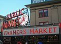 Pike Place Market Clock.JPG