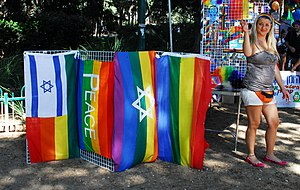 PikiWiki Israel 20283 Events in Israel.JPG