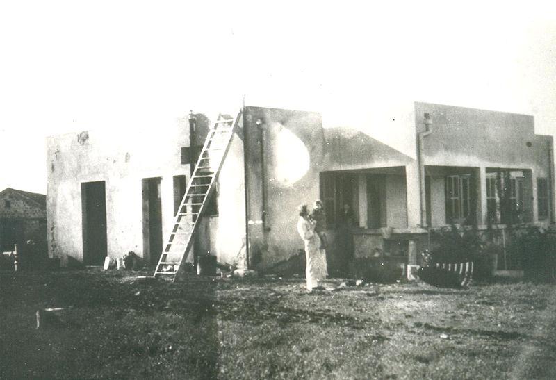 בית אברמסקי, כפר אתא