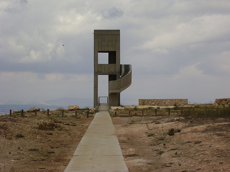 אנדרטת הקיבוצים