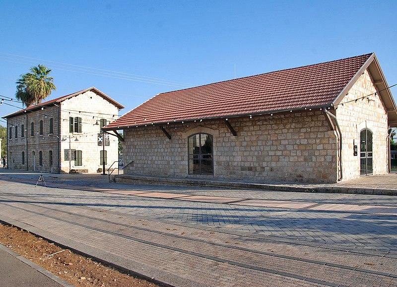 מתחם תחנת רכבת העמק